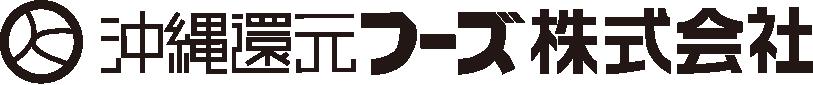 kangenfoods_logo